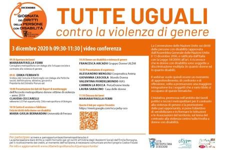 TUTTE uguali contro la violenza di genere